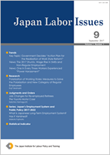 cover design: Japan Labor Issues