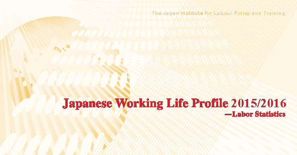 Cover image: Japanese Working Life Profile 2015/2016
