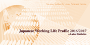 Cover image: Japanese Working Life Profile 2016/2017