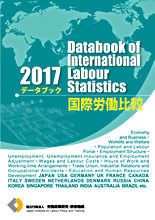 cover design: Databook 2017
